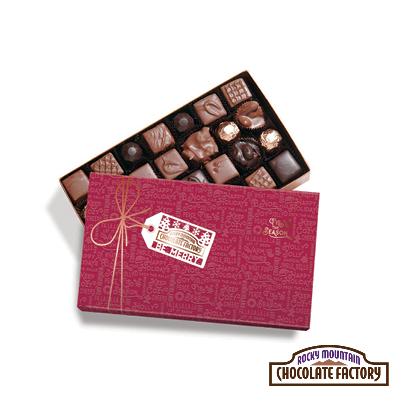 Nut and Caramel Chocolates Gift Box 15.5 oz.