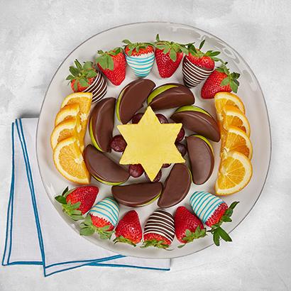 Star of David Dessert Platter